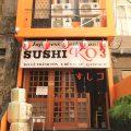 Sushi Ko 3