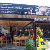 丸亀製麺  タオディエン店(Marukame Udon - Thảo Điền)