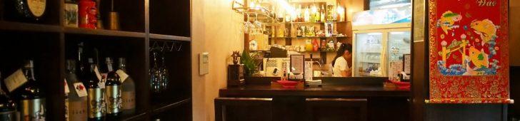 Wainosuke Japanese Italian Restaurant