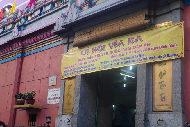 寺院の入口。