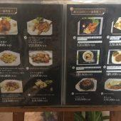 ヒロシマレストラン(Hiroshima Restaurant )