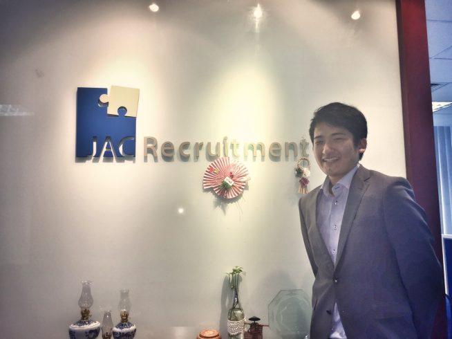 稲葉健人さん会社のオフィス