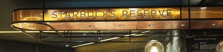 スターバックス リザーブ(Starbucks Reserve)