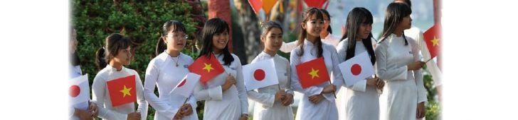 プロのジャーナリストが見た、今のベトナムを切り取る好著「アオザイ美人の仮説〜おもしろまじめベトナム考」発売
