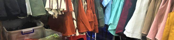 Hangkao Closet