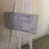 エレファント クローゼット(Elephant's Closet)