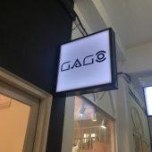 ガゴショップ(Gago Shop)