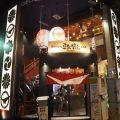 ラーメン&バー政宗(Masamune Ramen & Bar)