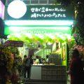 Melon Pan Ice Vietnam