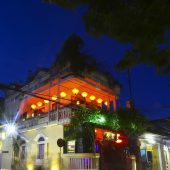 ザ・ホイアニアン・レストラン(The Hoianian Restaurant)