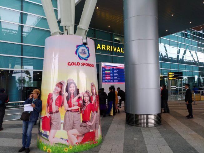 APECスポンサーのVietjet Airの広告が街中でもたくさん見られます