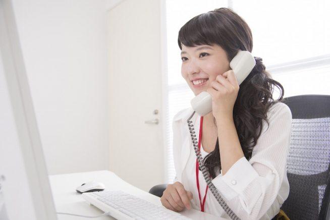 平日の9時から17時まで無料で電話相談できます