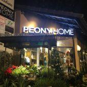 ペオニーホーム(PEONY HOME)