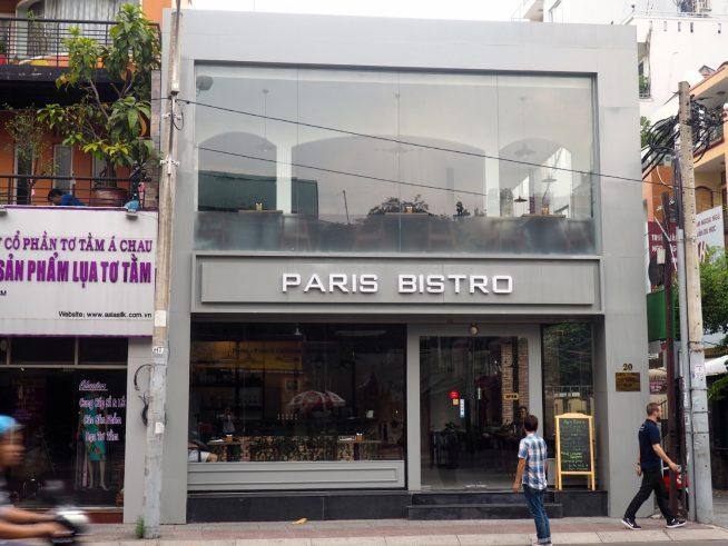 グエンティミンカイ通り沿いにあるお店