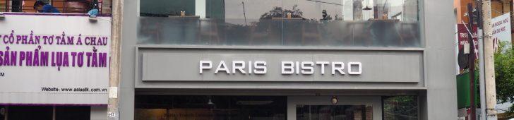 グエンティミンカイ通りにカジュアルレストラン「パリ・ビストロ」がオープンしました。