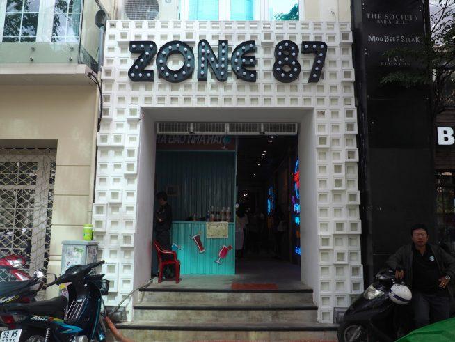 グエンフエ通りのzone87入口