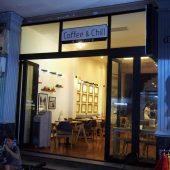 コーヒー&チル(Coffee & Chill)