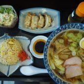 たくみ・レストラン(Takumi Restaurant)