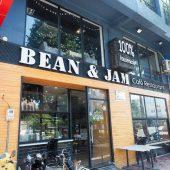 ビーン&ジャムカフェ(Bean & Jam Cafe)