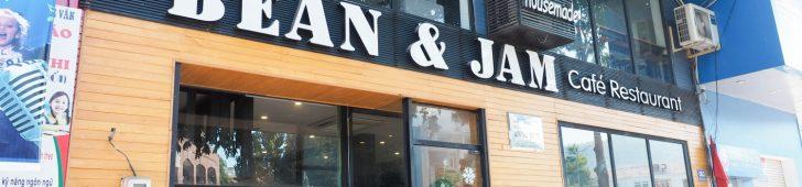 ビーン&ジャムカフェ(BEAN&JAM CAFE)