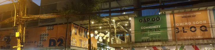 ホーチミン市2区タオディエンエリアに複合商業施設BLOQができました