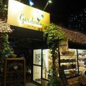 ガーデニアカフェ(Gardenia Cafe)
