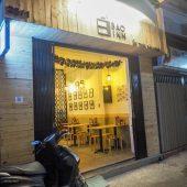 バオイン(Bao Inn)