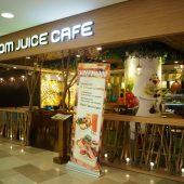 フロムジュースカフェ(Hurom Juice Cafe)