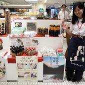 日本の老舗企業の商品が手に入る!新春イベント『ジャパンフェア』開催中!餅つきの実演もあります。
