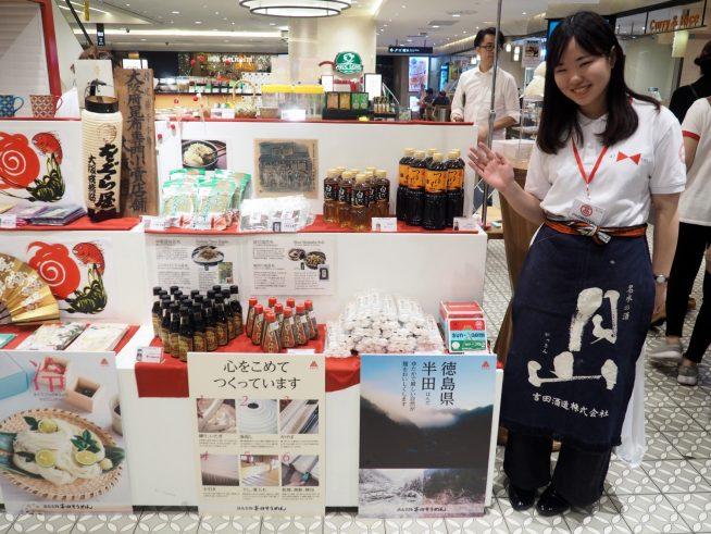 日本人の店員さんが店頭で商品の紹介をしてくれます