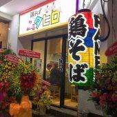 東京国分寺の「鶏そばムタヒロ」がホーチミンに上陸しました