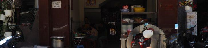 ダラットのベトナム料理一覧