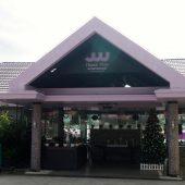 タン・トゥイ・ブルー・ウォーター レストラン(Thanh Thủy Blue Water Restaurant)