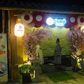 サイコ・スシ・レストラン(Nhà Hàng Saiko Sushi)