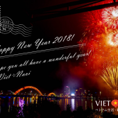 2018年、あけましておめでとうございます。今年もベトナビをよろしくお願いいたします。