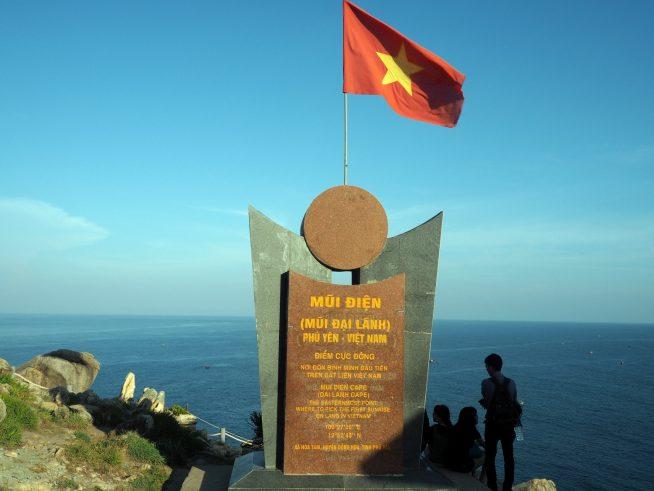 ベトナム最東端の石碑