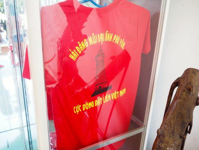 ベトナム最東端Tシャツ!!