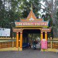 ベトナムのクメール寺院で最も有名なコウモリ寺(ヨイ寺)へ行ってきました。