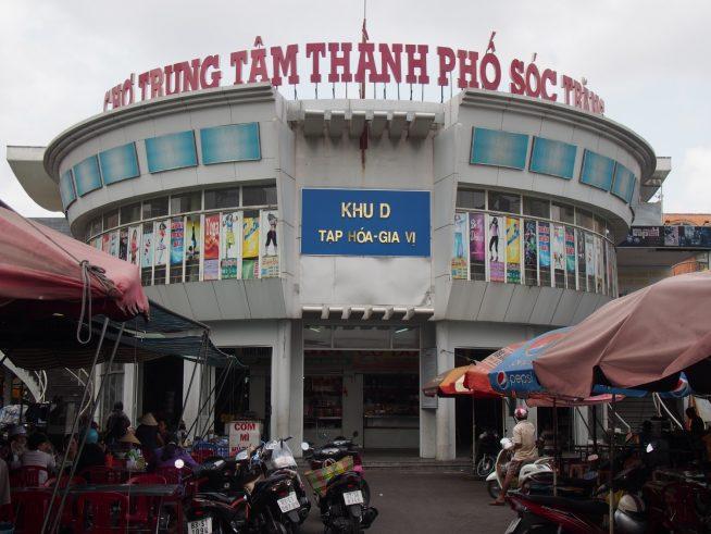 円柱状の建物のソクチャン市場