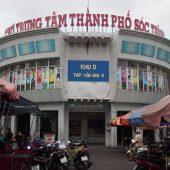 ソクチャン市場(Chợ Sóc Trăng)