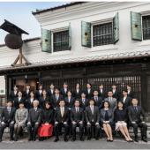 九州最大手の明倫国際法律事務所 海外オフィス4拠点目となるベトナム・ハノイ支店を開設 提携先25か国33都市に