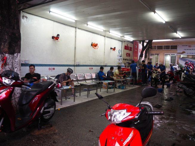 洗車中の待合室