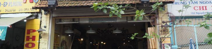ホーチミン市3区のベトナム料理一覧