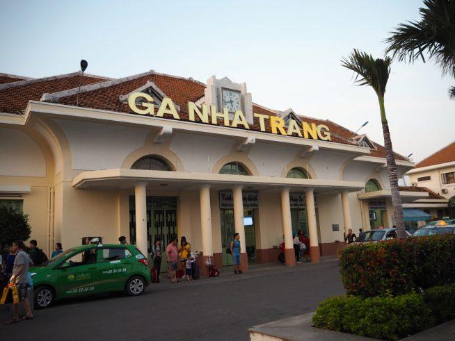 今回の目的地、ニャチャン駅