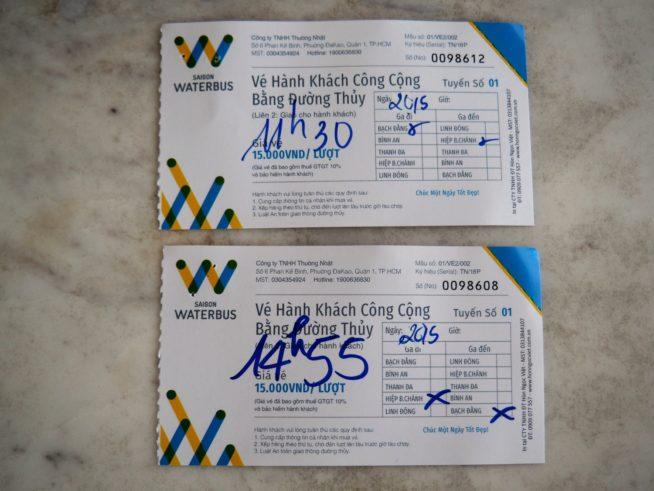 時間指定の往路と復路のチケット