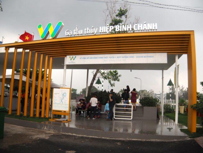 10番Hiep Binh Chanh駅