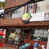 ビシン・ホットポット・レストラン(Nhà Hàng Lẩu Gà Bishin)