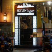 スカイライン カフェ(Skyline Cafe)