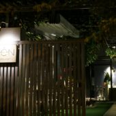 ネンレストラン(NeN Restaurant)