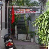 クンディン(Cung Dinh)